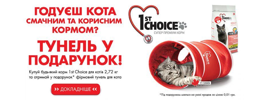 ZooFun. ua - Royal Canin (Роял Канин) сухой корм для