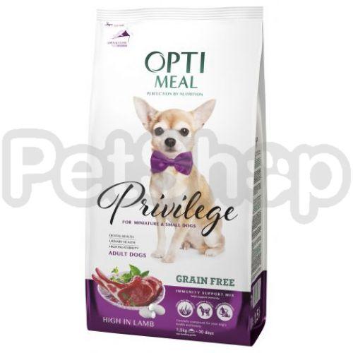 Royal Canin RENAL SPECIAL 0,5 купить в Перми, цена