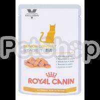 Royal Canin SENIOR CONSULT STAGE 1 ( роял канин сеньор стейдж 1 - для котов и кошек старше 7 лет, не имеющих видимых признаков старения)