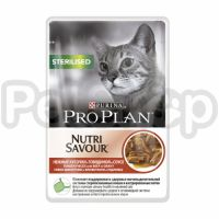 Pro Plan Nutrisavour Sterilised Adult Beef in GravyПауч для стерилизованных кошек Говядина в соусе