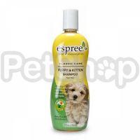 ESPREE Puppy and Kitten Shampoo