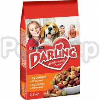 Darling® (Дарлінг). З птицею. Сухий повнораціонний корм для дорослих собак.