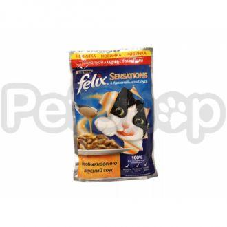 Феликс Felix Sensations  Кусочки с говядиной и томатами гриль в соусе