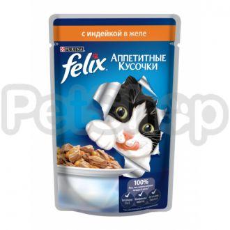 Феликс Felix Fantastic  кусочки с индейкой в желе