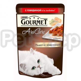 Гурмет а ля карт Gourmet A La Carte С говядиной по-весеннему, с морковью, томатами и цукини в подливе