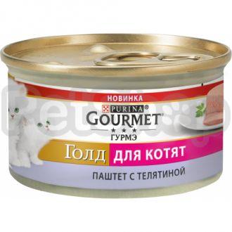 Гурмет голд GOURMET GOLD для котят с говядиной паштет
