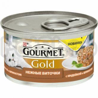Гурмет голд Gourmet Gold Нежные Биточки с индейкой и шпинатом