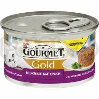 Гурмет голд Gourmet Gold Нежные Биточки с ягненком и зеленой фасолью