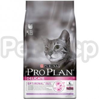 PRO PLAN (ПРО ПЛАН). Деликат Сухий повнораціонний корм для дорослих котів з чутливою системою травлення чи вибагливих до їжі. З ягням.