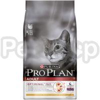 Pro Plan Adult Salmon (про план для взрослых котов с лососем)