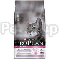 Pro Plan Delicate (про план деликат корм для привередливых котов с индейкой)