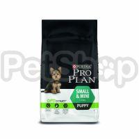 Pro Plan Small&Mini Puppy (про план корм для щенков мелких пород)