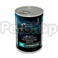 Purina EN Gastroenteric Canine Formula лечебный корм для собак c заболеваниями желудочно-кишечного тракта