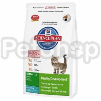 Hill's SP Kitten Healthy Development Tuna (хиллс для котят с тунцем)