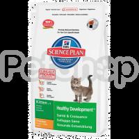 Hill's SP Kitten Healthy Development Chicken (хиллс корм для поддержания иммунитета и здоровья пищеварения для котят курица)