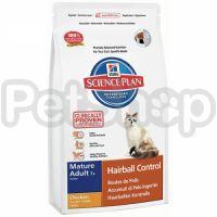 Hill's SP Feline Mature Adult 7+ Hairball Control (хиллс для котов старше 7 лет выведение шерсти)