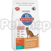 Hill's SP Feline Adult Optimal Care Tuna (хиллс корм для котов с тунцем)