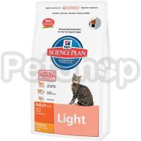 Hill's SP Feline Adult Light (хиллс корм для взрослых котов с избыточным весом)