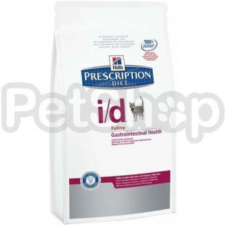 Hill's PD Feline i/d (хиллс корм для котов с ратройствами желудочно-кишечного тракта)