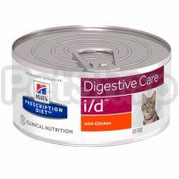 Влажный корм для кошек Hill's (Хиллс) PRESCRIPTION DIET i/d для пищеварения, с курицей- 156 г