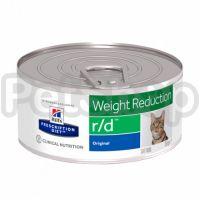 Влажний корм для котов Hill's prescription diet r/d 156 г