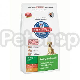 Hill's SP Puppy Healthy Development Large Breed (хиллс корм для щенков крупных пород)