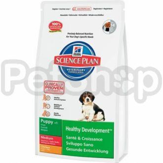 Hill's SP Puppy Medium Healthy Development (хиллс корм для щенков средних пород)