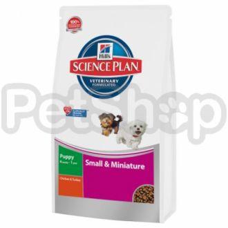 Hill's SP Canine Puppy Small & Miniature (хиллс  сухой корм с курицей и индейкой для щенков (от 4х недель до 12 месяцев) малых и миниатюрных пород)