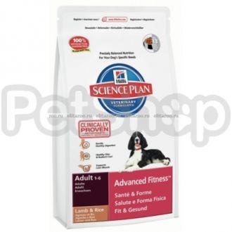 Hill's SP Canine Adult Advanced Fitness Lamb (хиллс корм для активных собак с ягненком)