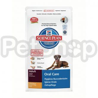 Hill's SP Canine Adult Oral Care (хиллс Сухой корм для собак с курицей для профилактики образования зубного налета)
