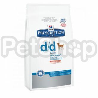 Hill's PD Canine D/D Salmon (хиллс корм для собак с пищевой аллергией с лососем)
