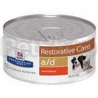 Hill's PD Canine/Feline A/D Консервы для собак и кошек Диета при ликвидации истощения, в период послеоперационного восстановления
