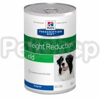 Консерва Hills PD Canine r/d 350 г для собак з надлишковою вагою