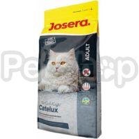 Josera Catelux (йозера корм для котов, кошек для выведения шерсти)