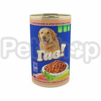 Гав для собак с кроликом консерва