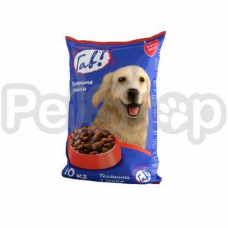 Гав для собак телятина с рисом