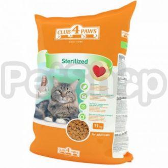 Клуб 4 лапы для кастрированных котов и стерилизованных кошек