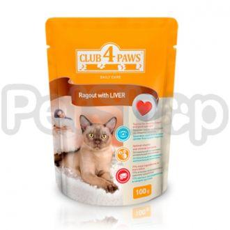 Клуб 4 лапы для кошек рагу с печенью