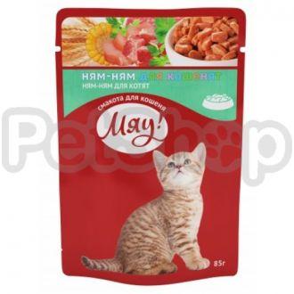 МЯУ для котят консерва