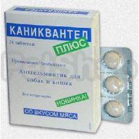 Euracon Pharma Caniquantel plus