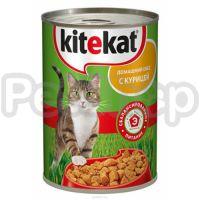 Китекат (Kitekat) консерва курица
