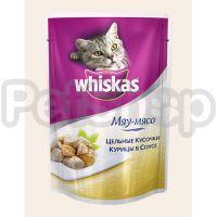 Вискас (Whiskas) мяу мясо с курицей