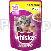 Вискас (Whiskas) для котят курица