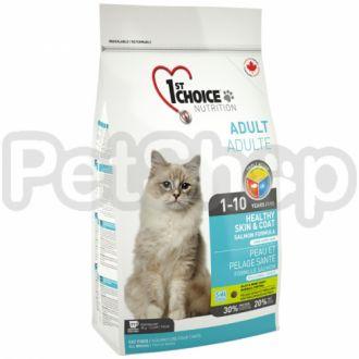 1st Choice (Фест Чойс) ЛОСОСЬ ХЕЛЗИ сухой супер премиум корм для котов