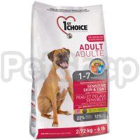 1st Choice (Фест Чойс) с ягненком и океанической рыбой сухой супер премиум корм для взрослых собак