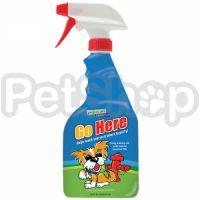 Davis Go Here ДЭВИС «ИДИ СЮДА» средство для приучения щенков и собак к туалету, спрей