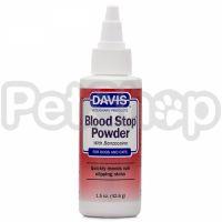 Davis Blood Stop Powder ДЭВИС БЛАД СТОП кровоостанавливающий порошок с бензокаином для собак и котов