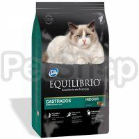 Equilibrio Cat ДЛЯ СТЕРИЛИЗОВАННЫХ ПОЖИЛЫХ сухой суперпремиум корм для стерилизованных кошек и кастрированных котов старше 7-ми лет