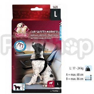 Karlie-Flamingo (Карли-Фламинго) CAR SAFETY HARNESS шлейка в автомобиль для собак