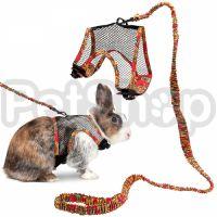 Flamingo Rabbit Harness With Art Joy Leash ФЛАМИНГО АРТ ДЖОЙ шлея и поводок для кролика